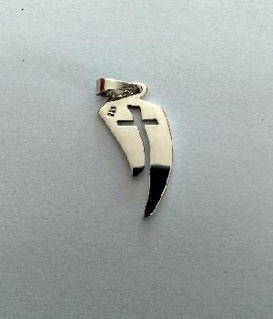 Imagen de Dije cruz templaria de plata de 41 gramos